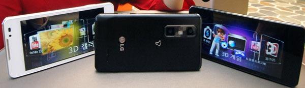 Análisis y opiniones del LG Optimus 3D Cube