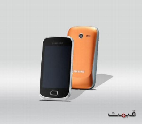 Samsung Galaxy Mini 2, la segunda generación al descubierto