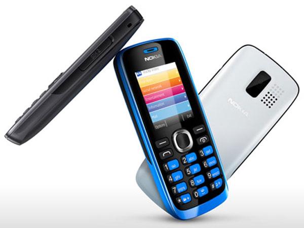 Análisis y opiniones del Nokia 112