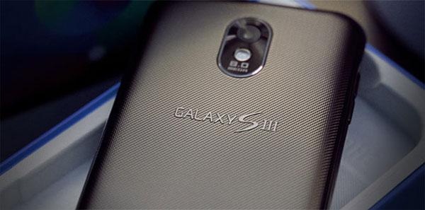 Posible imagen promocional del Samsung Galaxy S3