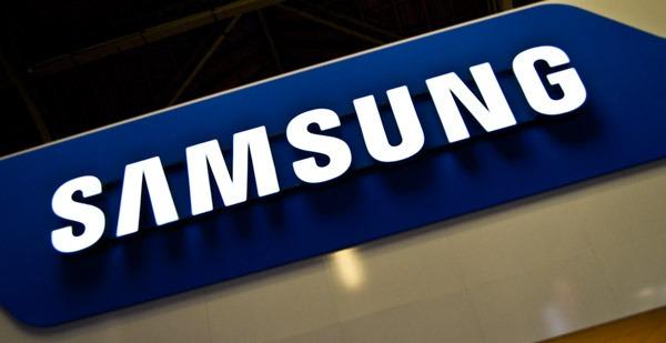 Se prevee que Samsung dispare su beneficios hasta un 79%