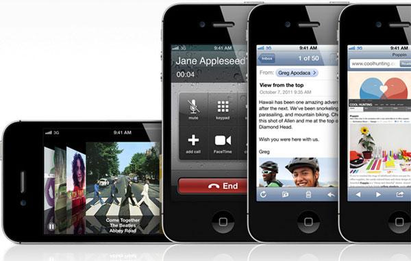 Las ventas del iPhone 4S caen ante la expectación del iPhone 5