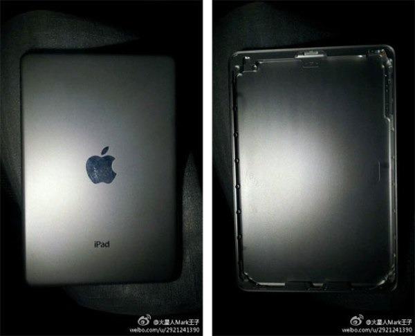 iPad mini, descubren su hipotética carcasa trasera