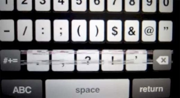 iPhone 5, la pantalla parpadea cuando aparece el teclado virtual