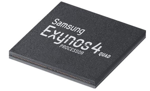 Samsung prepara una actualización de seguridad para sus móviles Samsung Galaxy