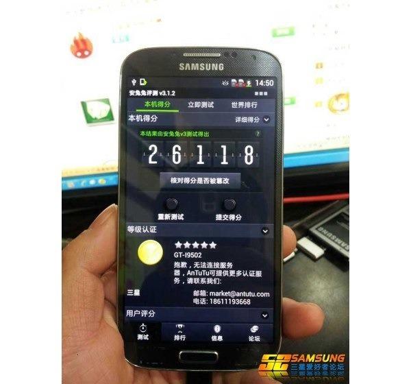 Samsung Galaxy S4, se filtran unas supuestas imágenes reales