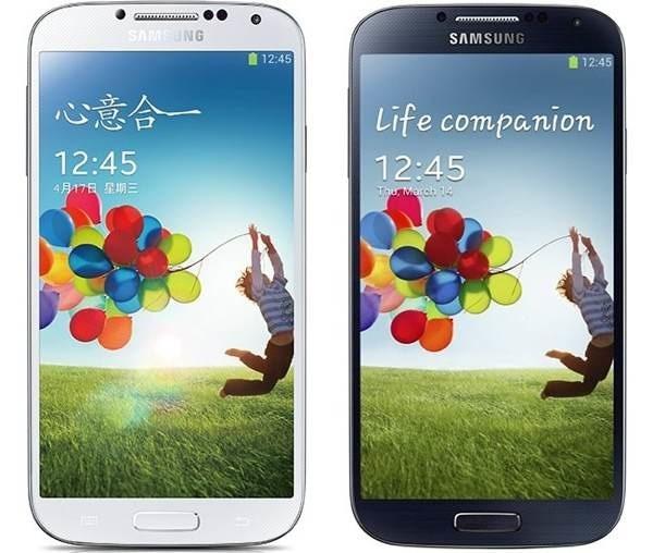 Samsung Galaxy S4 se actualiza con nuevas funciones