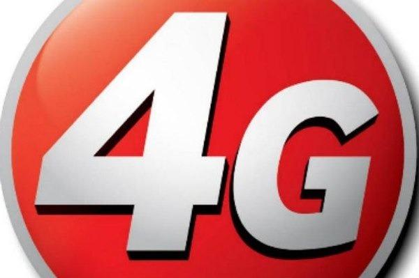 Todos los móviles 4G que ofrece Vodafone