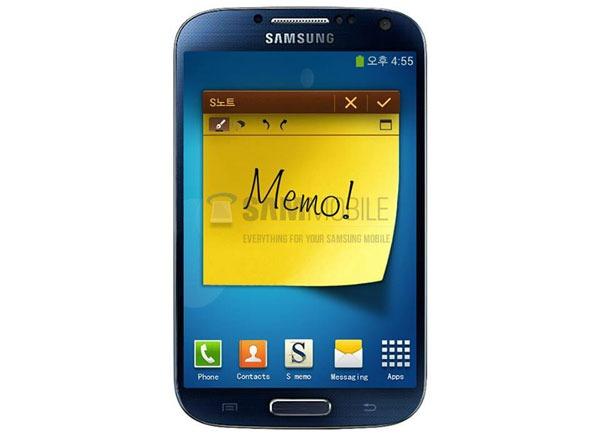 Samsung Galaxy Memo, como el Samsung Galaxy Note pero en pequeño