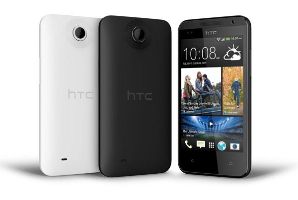 HTC Desire 300, análisis y opiniones