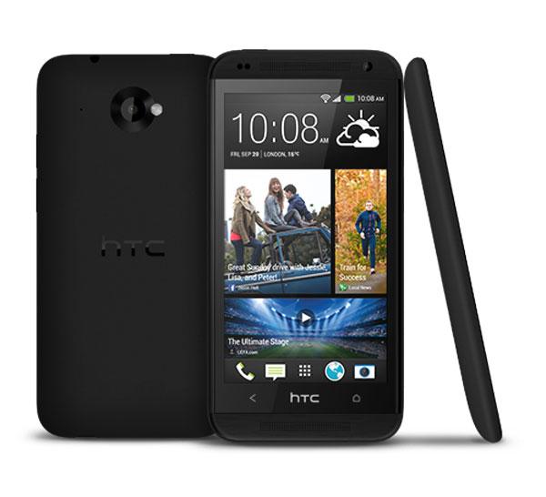 HTC Desire 601, precios y tarifas con Amena