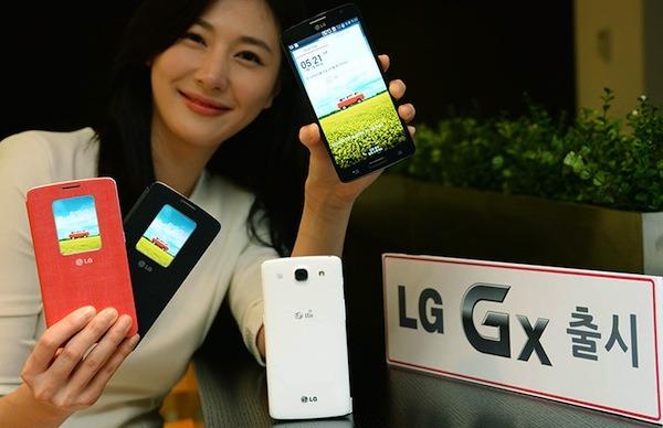 LG Gx, nuevo phablet con pantalla de 5,5 pulgadas