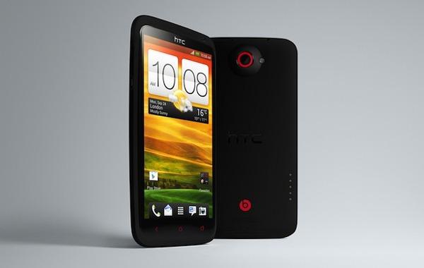 El HTC One X+ no se actualizará a Android 4.3