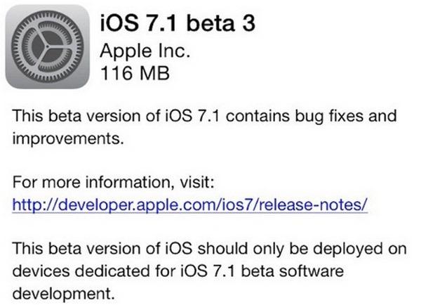 Ya está disponible iOS 7.1 beta 3 para desarrolladores
