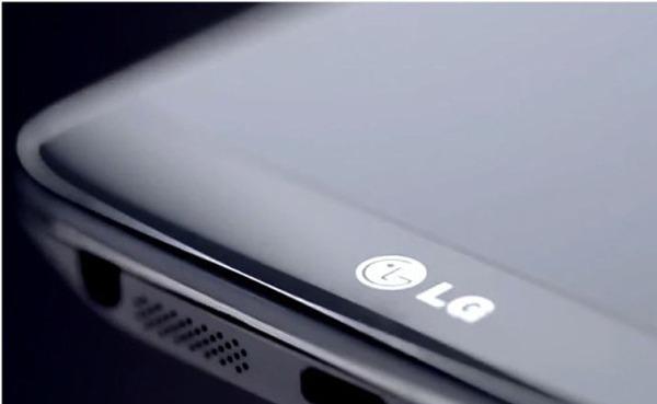 El LG G Pro 2 podría ser presentado en el evento MWC