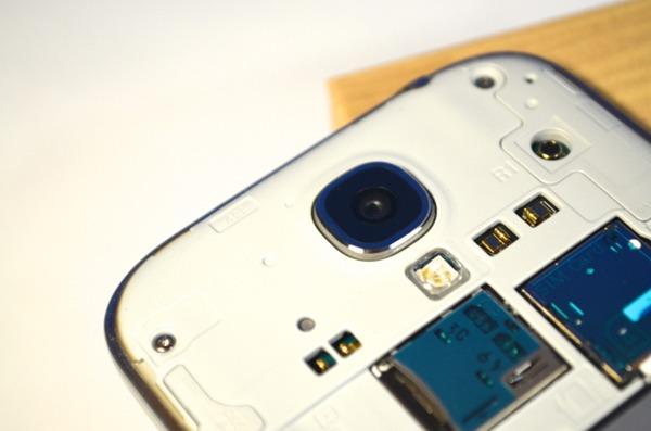 El Galaxy S5 podría incluir un nuevo tipo de batería