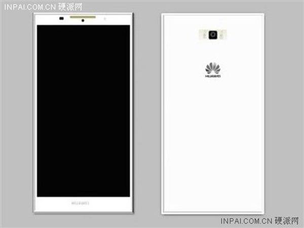 Se filtra un posible diseño del Huawei Ascend P7
