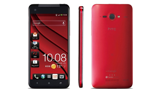 El HTC Butterfly S comienza a actualizarse a Android 4.4 KitKat