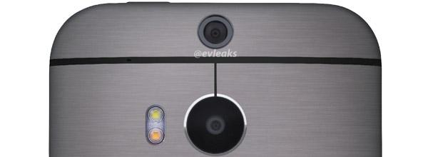 El nuevo HTC One podría llegar a mediados de abril