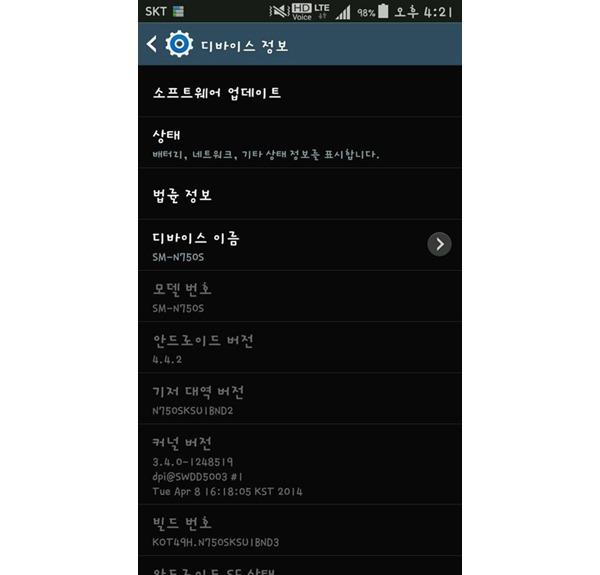 Actualización de Android 4.4 para el Samsung Galaxy Note 3 Neo