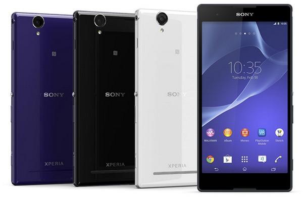 Sony Xperia T2 Ultra, precios y tarifas con Vodafone