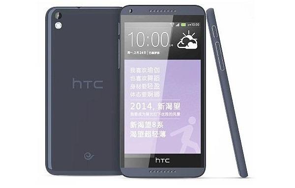 El HTC Desire 816 ya está disponible en Europa por un precio de 300 euros
