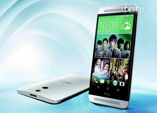 HTC podría estar trabajando en otras dos versiones del HTC One M8