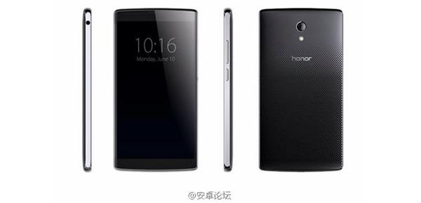 Aparece información sobre un nuevo Huawei Honor 4