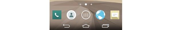 Cómo personalizar los botones virtuales en pantalla en el LG G3