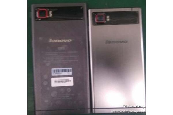 Aparece información sobre una versión compacta del Lenovo K920