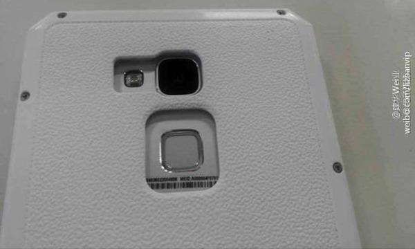 Aparece una fotografía de un nuevo móvil de gama media de Huawei