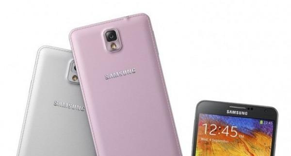 El Samsung Galaxy Note 4 comienza a hacer sus primeras apariciones oficiales