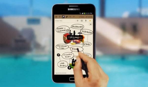 El Samsung Galaxy Note 4 podría comenzar a llegar a las tiendas a partir del 15 de septiembre