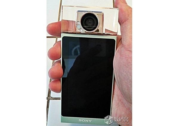 Sony podría estar trabajando en un nuevo móvil con una cámara frontal orientable