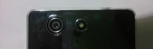 Aparecen imágenes más detalladas del Sony Xperia Z3 Compact