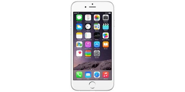Estos son todos los rumores relacionados con el iPhone 6 que han acabado convirtiéndose en realidad
