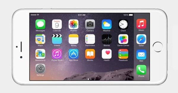 Cómo solucionar el error de la activación del iPhone en iOS 8