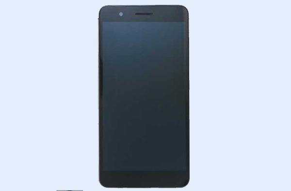El Huawei Glory 6X pasa por una certificación oficial