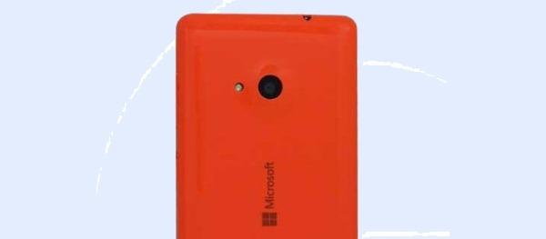Se filtran las especificaciones del RM-1090, el nuevo móvil de Microsoft