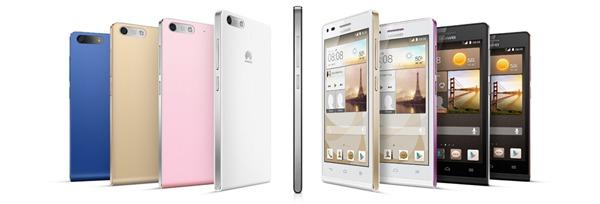 Se filtra el listado de móviles de alta gama de Huawei para el año 2015