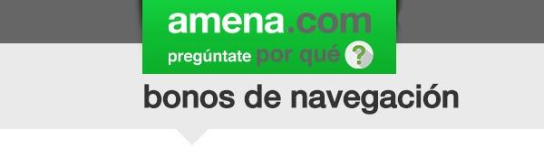 Amena comienza a ofrecer bonos de datos extra, 500 MB por 3 euros