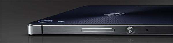 Huawei Ascend P8, rumores sobre una pantalla de 5.2 pulgadas y 3 GB de RAM