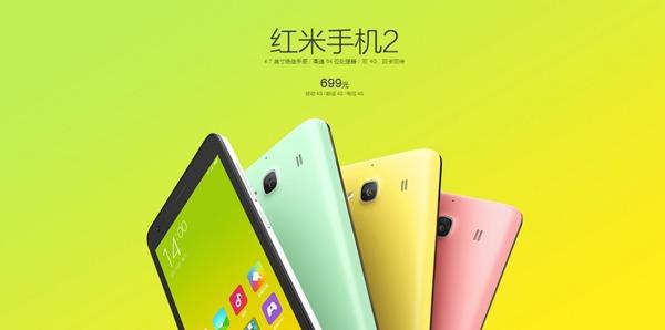 Xiaomi Redmi 2, características e imágenes oficiales