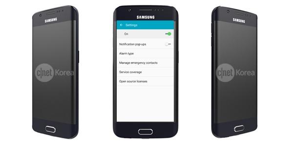 Así será la interfaz del Samsung Galaxy S6