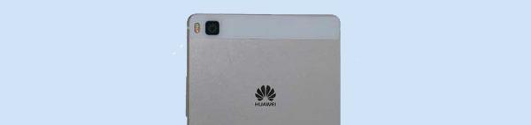 El Huawei P8 comienza a pasar algunas certificaciones oficiales