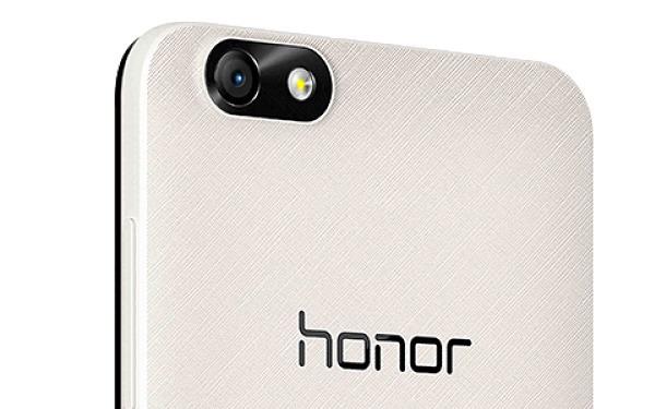 El Honor 4X ya está disponible en España por 200 euros