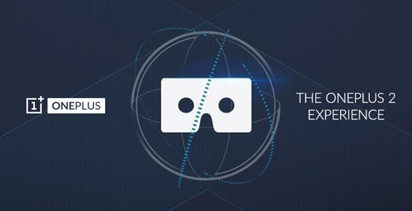 El OnePlus 2 será presentado el día 27 de julio