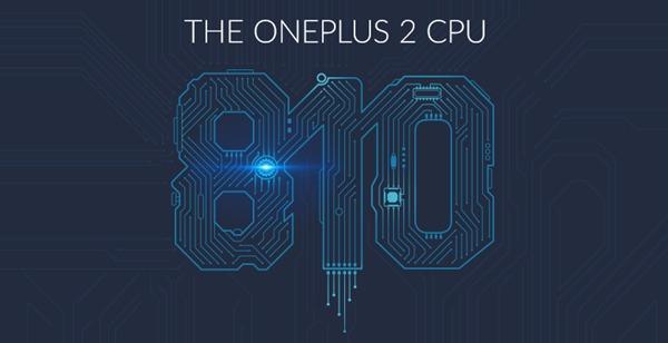 OnePlus 2, confirmado el procesador que incorporará