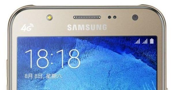 Samsung Galaxy J2, una prueba nos confirma sus características