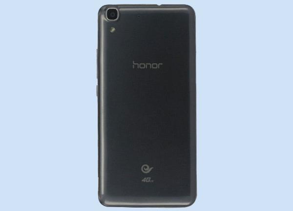 Honor 4A, una certificación revela sus características